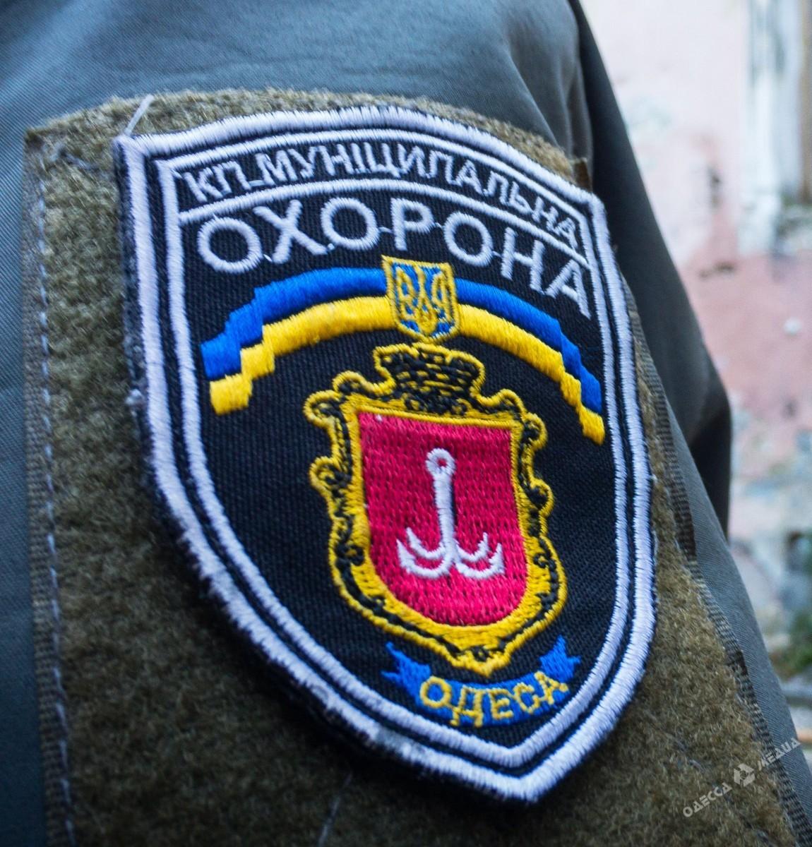 «У «муниципалов» Одессы не выявлено сепаратистских наклонностей», — Луценко