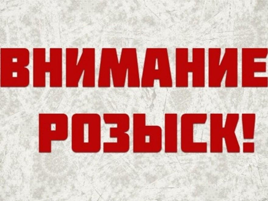 Полицейские Одессы разыскивают Даниила Ромашкина (фото)