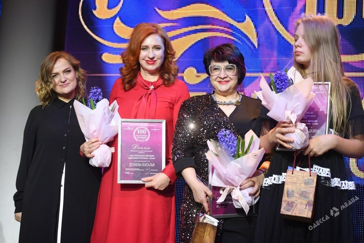 В Одессе наградили победительниц рейтинга «100 успешных женщин Одесского региона», который не обошелся без представительниц Бессарабии