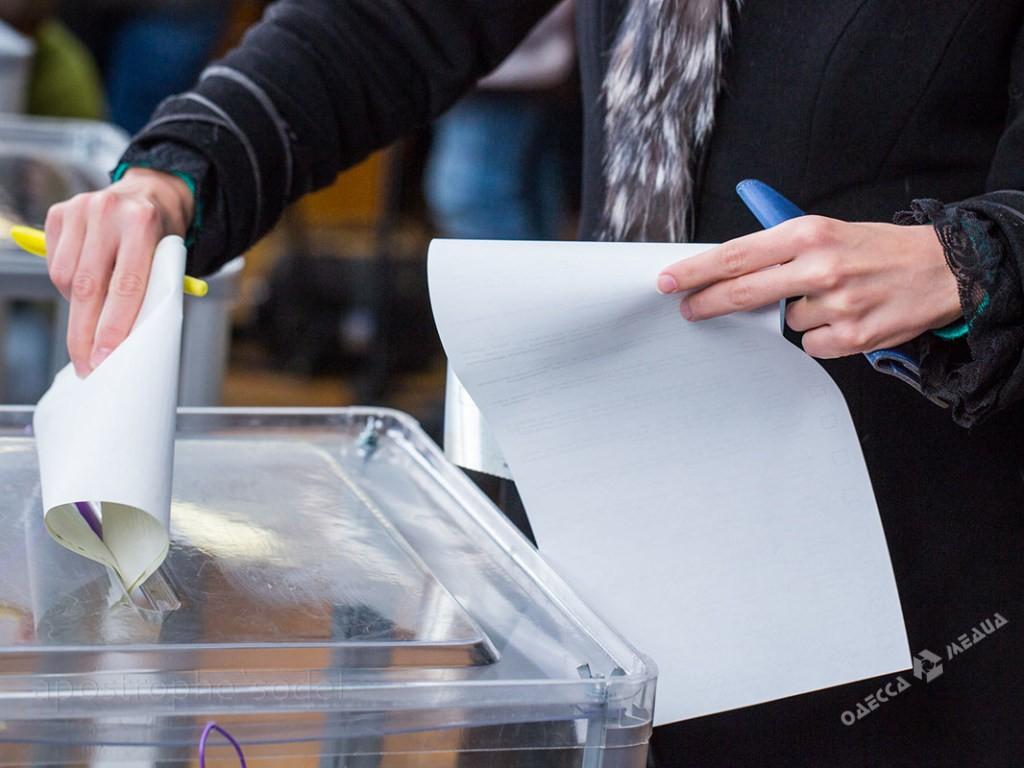 Летом в Одесской области состоятся еще одни выборы