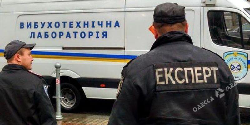 На наличие взрывчатки в Одессе проверяют четыре гостиницы