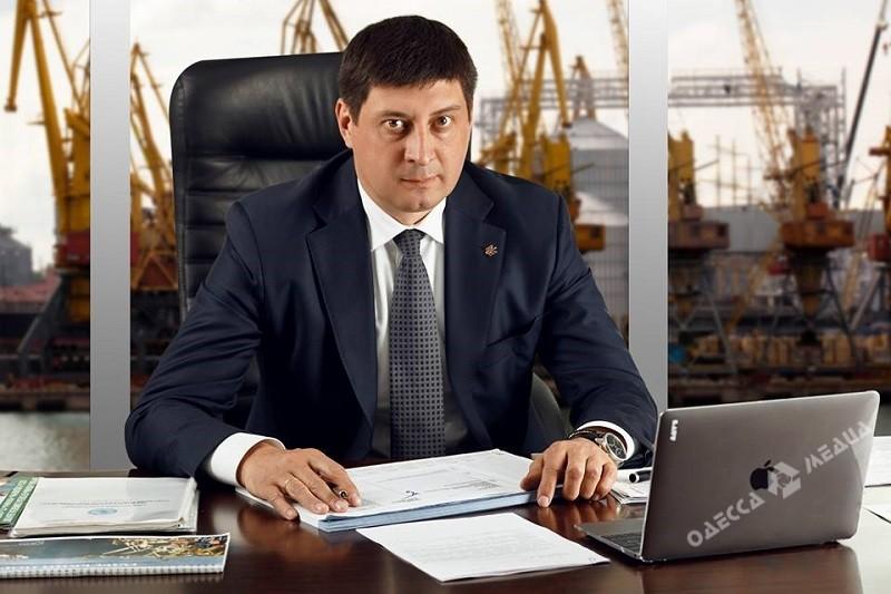 Глав одесского филиала АМПУ и Дунайского пароходства уволили с должностей