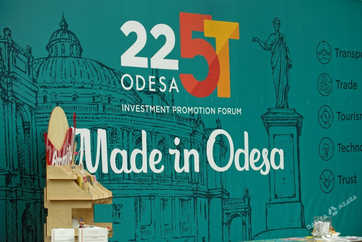 Made in Odesa: одесский бизнес представят на мировом уровне