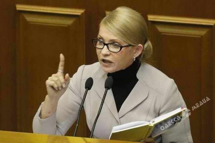 Юлия Тимошенко: «Власть открывает путь к колонизации Украины»