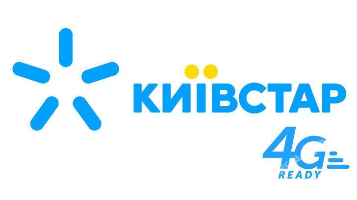 Киевстар поздравил своего миллионного абонента домашнего интернета