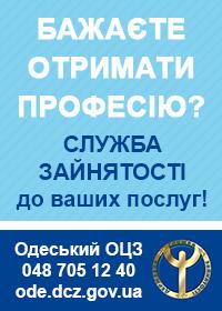 ode.dcz.gov.ua/