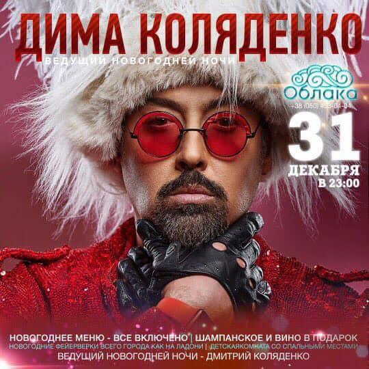 kolyadenko_oblaka_12.12