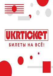 Ukr.Ticket