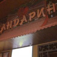 odessa-kazino-rishele-prostitutki