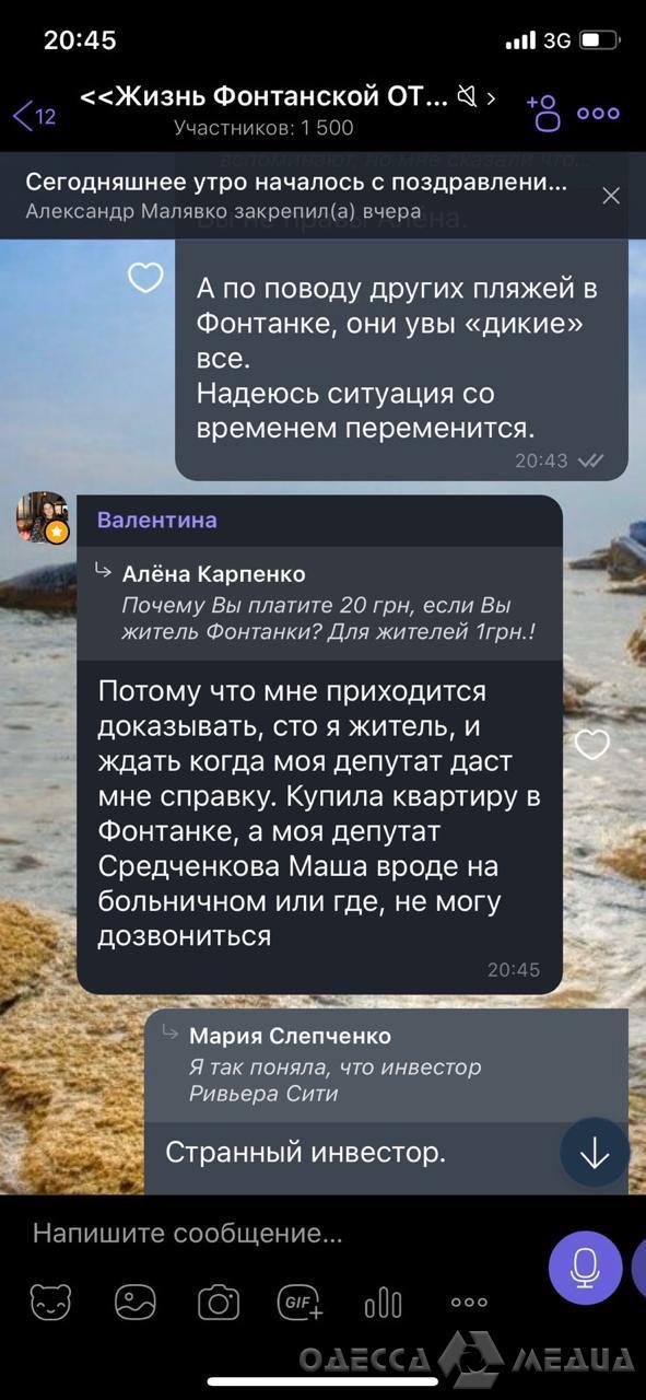 whatsapp image 2020 03 16 at 15.35.59