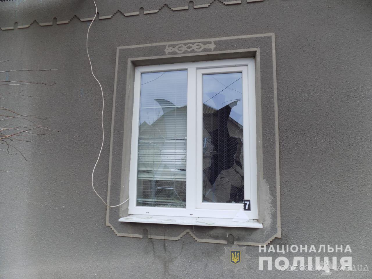 18.03 bolgrad 345 2