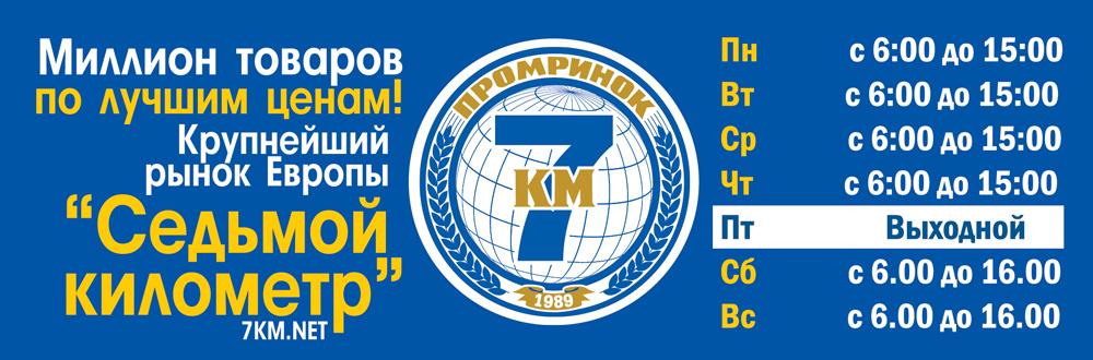 goroskop-7km---2.jpg