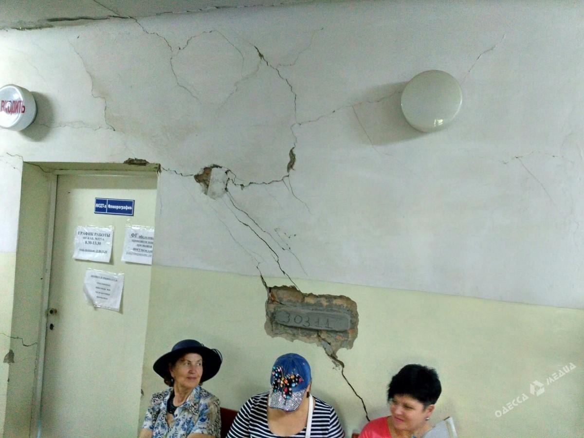 0add518ce0a41fa58215fe20954a1038 Поликлиника в Одесской области: на стенах паутина из трещин и дыр