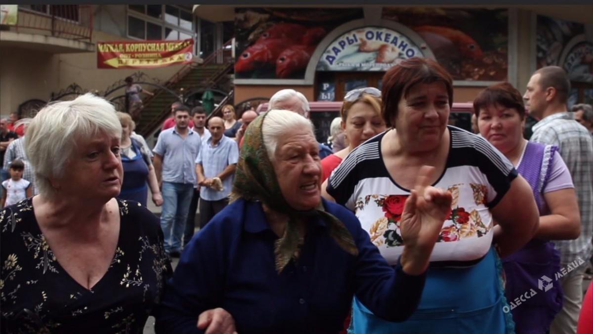 0143a50be67c1013ba9d3746b3d1834c Бунт на одесском рынке: блокировали улицу