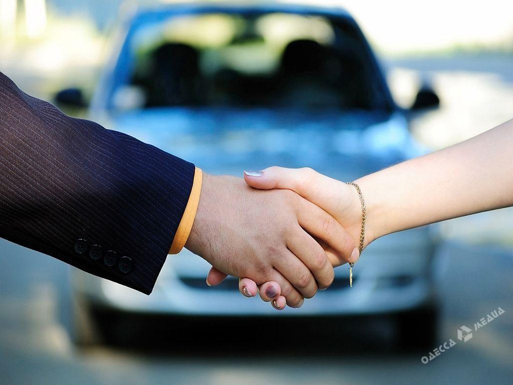 Заложить авто под проценты автоломбарды в москве продажа залоговых авто